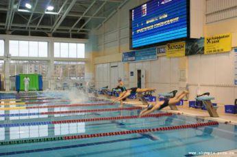 олимпия бассейн пермь официальный сайт онлайн